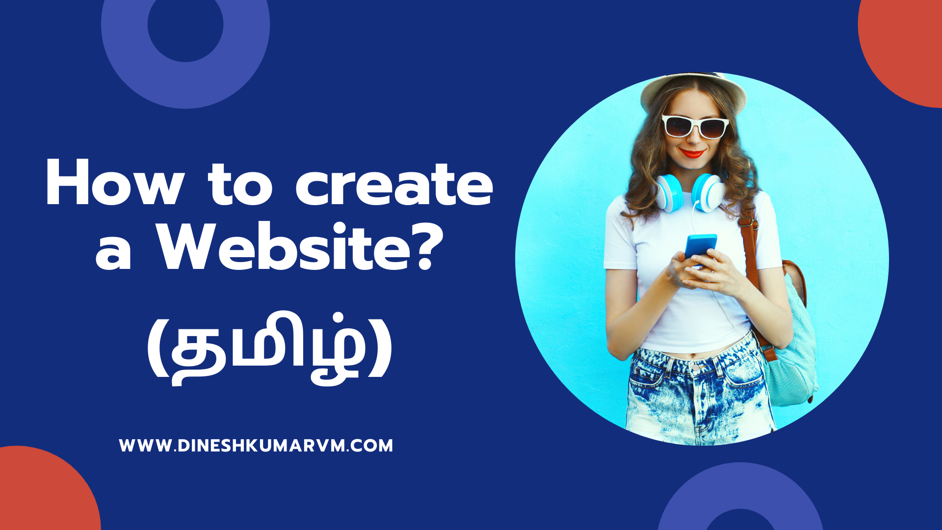 how to create a website in tamil